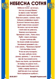 Написание лирики и прозы на заказ (UA/RU)