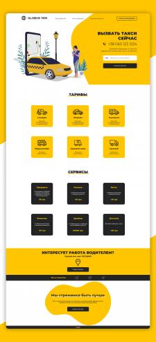 Редизайн лендинга службы такси