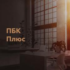 Разработка под ключ сайта для строительной компани