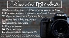 Реклама для фотографа