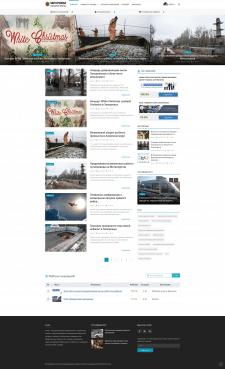 Городской новостной портал на PHP (Codeigniter)