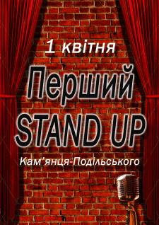 Плакат для наружной рекламы