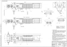 Беззазорное сцепное устройство БСУ-3