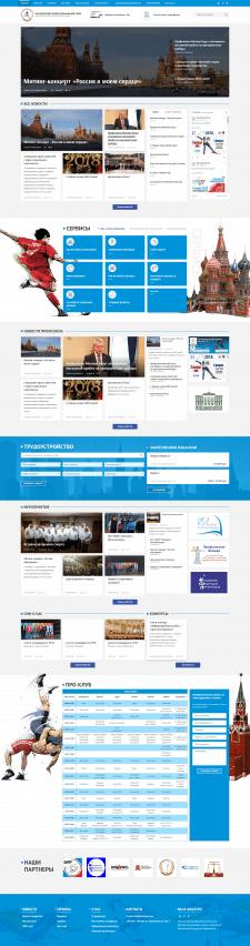 Новостной портал (CMS Wordpress)