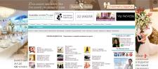 Слоган для свадебного интернет-каталога