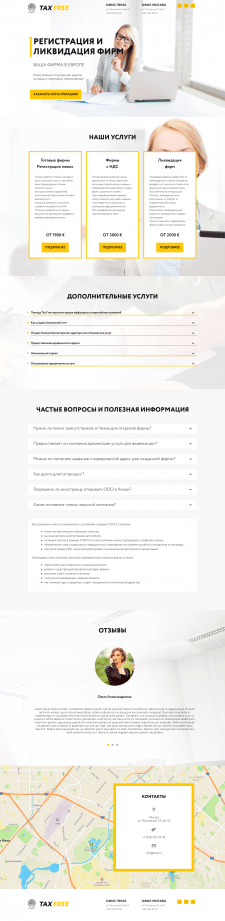 Wordpress. Сайт-визитка на трех языках