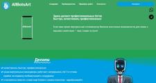 Сайт для разработчика ботов