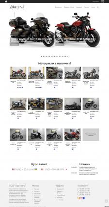 Интернет-магазин японских мотоциклов б/у + парсер