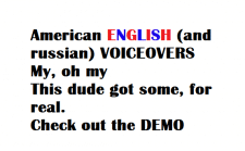 Озвучка на Американском Английском и Русском