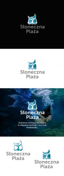 """Логотип для организации """"Солнечный пляж"""""""