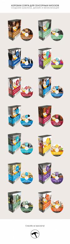 Дизайн-визуализация условной коробки софта