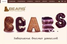 "Корпоративный сайт ""Беарс Фуд Ингредиентс"""