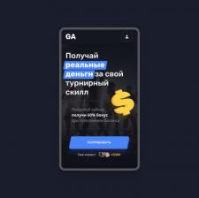 GA UX/UI App