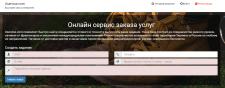 Xservise.com