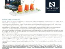 TM Norven