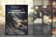 Банер онлайн-конференції для дизайнерів