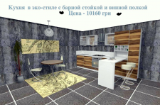Разработка мебельных проэктов под заказ