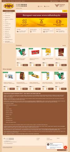 Контент для интернет-магазина сладостей