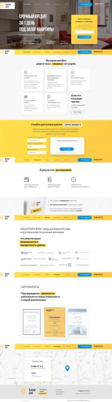 """Создание сайта для компании """"Кредит Дом"""""""