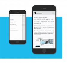 emedmarketing_mobile