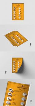 #Дизайн#кофейного меню#