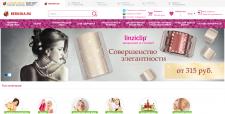 Разработка интернет-магазинов, мульти-сайт