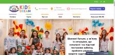 Сайт под ключ для частного детского сада.