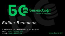Визитка-07