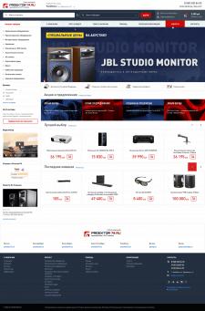 ecommerce - Проектор74 (техника)