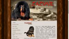 Tibet-mastif - питомник домашних животных