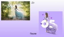 Обработка изображения для сайта