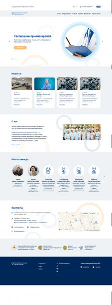 Сайт для больницы г. Актау [Wordpress]