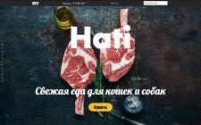 Сайт Hatifood