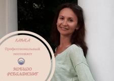 Продвижение массажа лица в Вконтакте