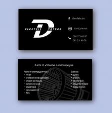 дизайн логотипу та візиток