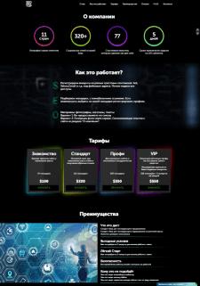 Верстка одностраничного сайта с анимацией