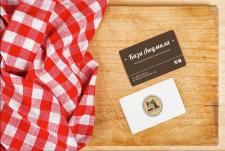 Логотип и визитка для швейной мастерской