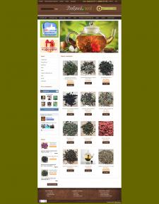 Интернет-магазин чайно-кофейной тематики