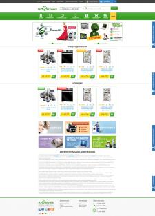 Интернет-магазин домтехники
