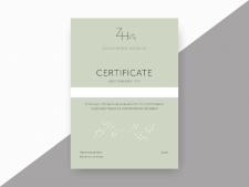 sertificat_brovist