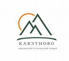 кавэтново