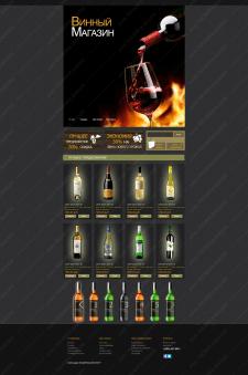 дизайн магазина винный  в сером