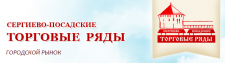 tr-sp.ru
