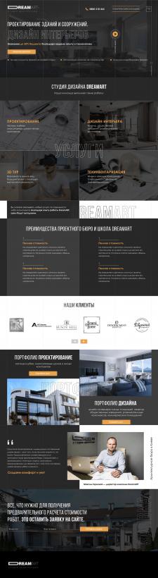 Веб дизайн главной страницы архитектурного бюро