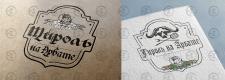 Логотип участвовал в конкурсе
