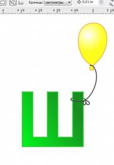 Детский алфавит в векторе