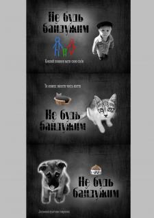 Соц. плакаты