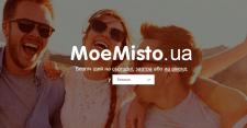 Участвовал в продвижение сайта moemisto.ua