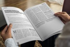 Верстка журнала «Лекарственные средства»