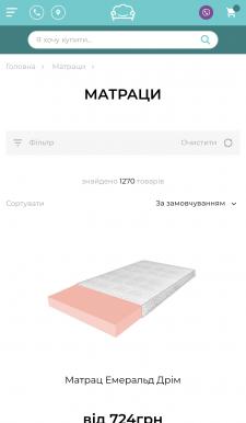 Перевод товарных позиций на укр язык